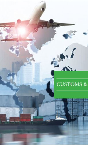 Customs&Trade Brochure