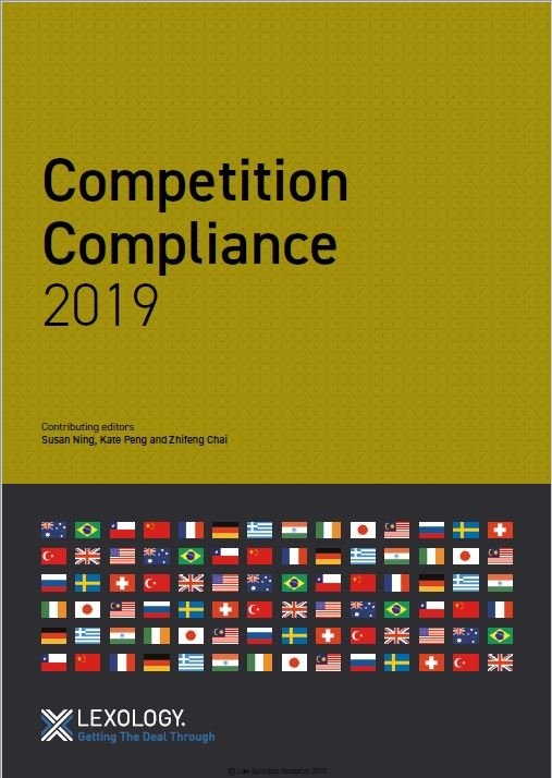 Competition Compliance 2019 Turkey-Getting The Deal Through