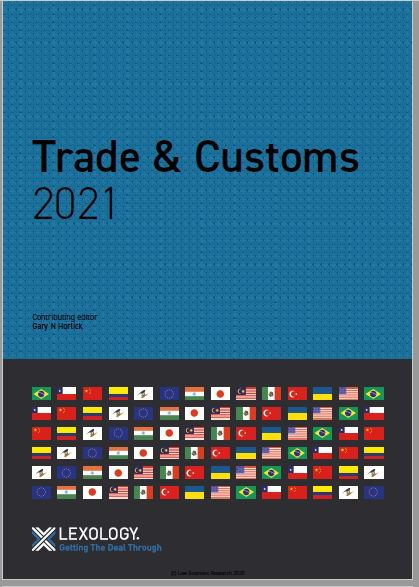 Trade & Customs Turkey 2021 - Lexology